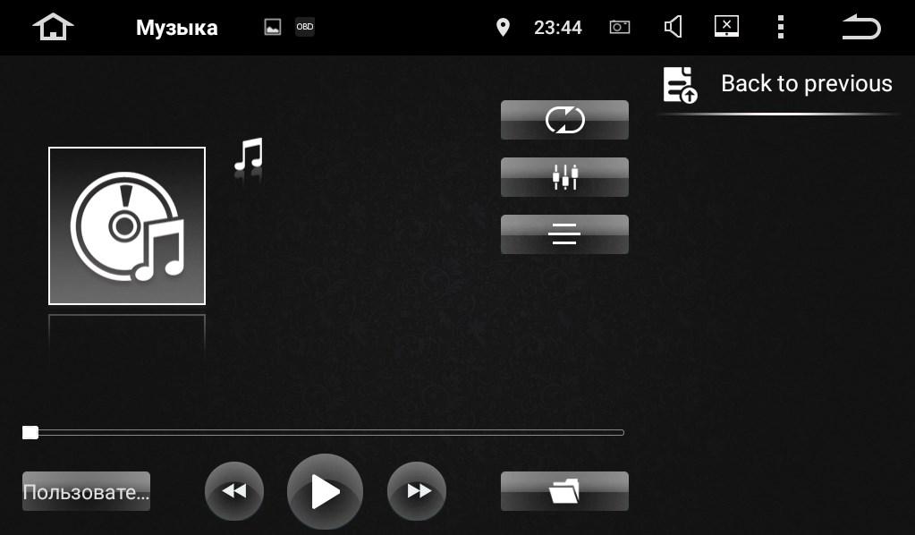 Навесной монитор FarCar Z001 (Android) (+ Салфетки из микрофибры в подарок)