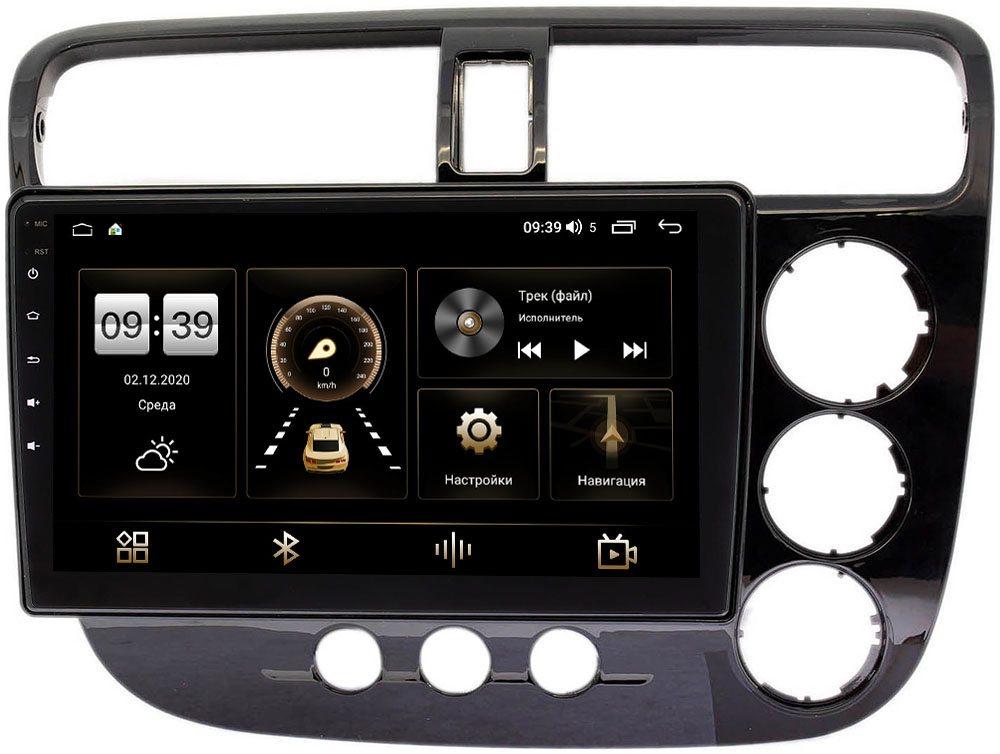 Штатная магнитола Honda Civic 7 (VII) 2000-2005 (с климатом) LeTrun 4196-9206 на Android 10 (6/128, DSP, QLed) С оптическим выходом (правый руль) (+ Камера заднего вида в подарок!)