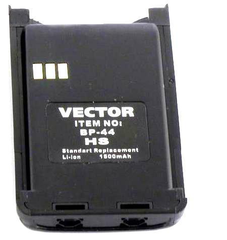 Аккумулятор для рации Vector VT-44 HS (BP-44 HS) рация vector vt 27 navigator