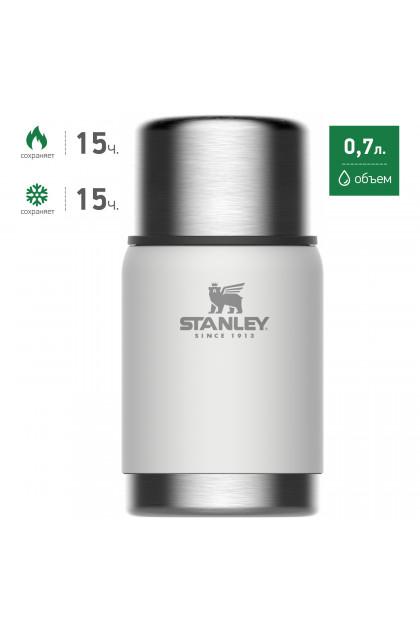 Белый термос для еды STANLEY Adventure 0,7L 10-01571-022 цены