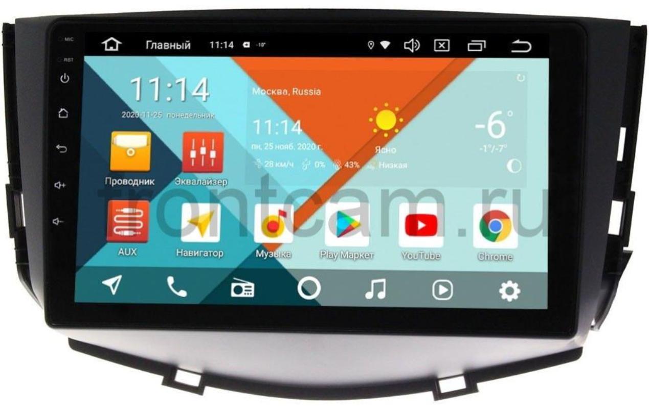 Штатная магнитола Wide Media KS9053QM-2/32 DSP CarPlay 4G-SIM для Lifan X60 I 2012-2016 (матовая) на Android 10 (+ Камера заднего вида в подарок!)
