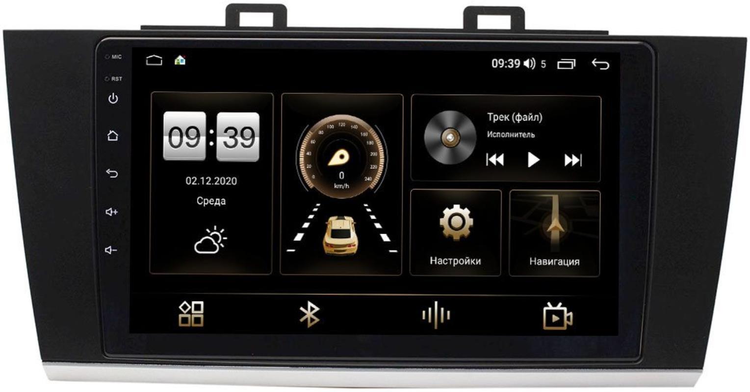 Штатная магнитола LeTrun 4166-9192 для Subaru Legacy VI, Outback V 2014-2019 на Android 10 (4G-SIM, 3/32, DSP, QLed) (+ Камера заднего вида в подарок!)