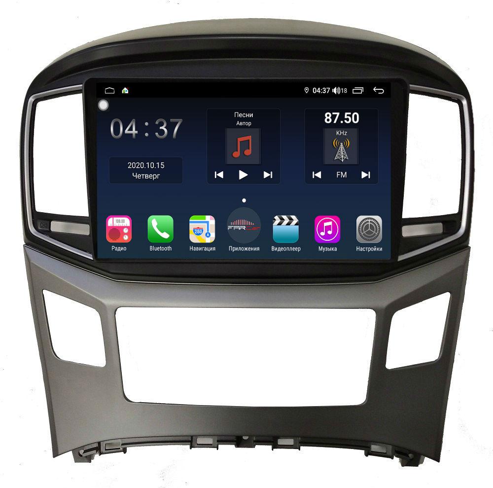 Штатная магнитола FarCar s400 для Hyundai Starex H1 на Android (TG586R) (+ Камера заднего вида в подарок!)