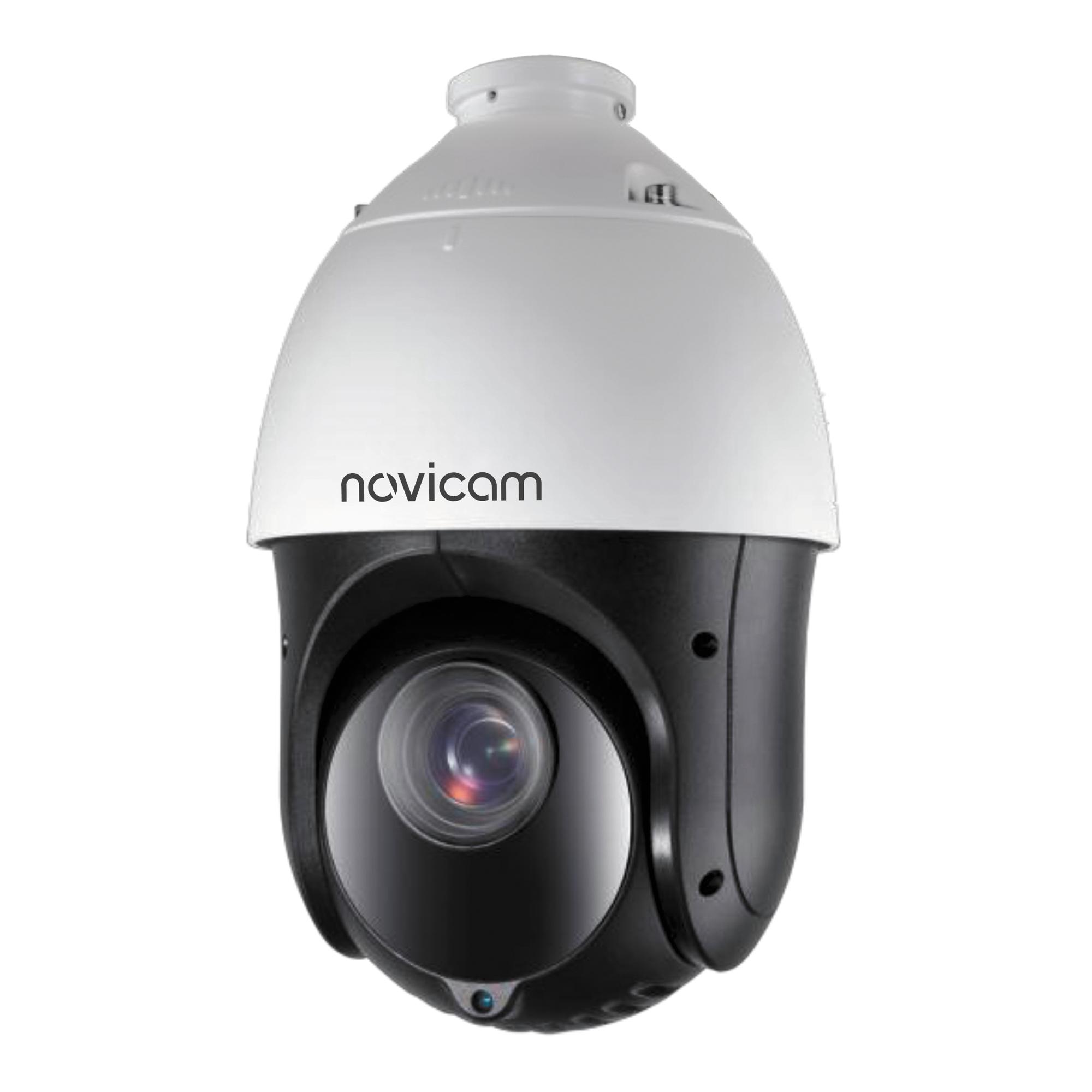 Купольная уличная поворотная 4 в 1 видеокамера 2 Мп Novicam STAR 215