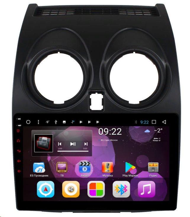 Штатная автомагнитола VOMI ST2732-T8 для Nissan Qashqai 2006-2013 на Android 8.1.0 штатная магнитола daystar ds 7067hd hyundai elantra 2013 android 8 1 0 8 ядер 2gb озу 32gb памяти