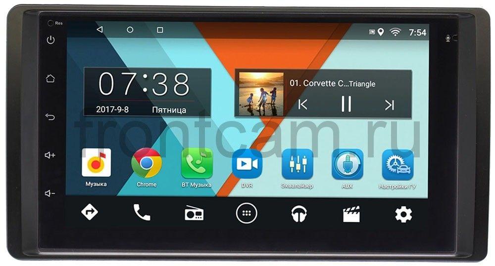 цены на Штатная магнитола Wide Media MT7001-RP-UZPTB-77 для UAZ Patriot (УАЗ Патриот) на Android 7.1.1 (+ Камера заднего вида в подарок!)  в интернет-магазинах
