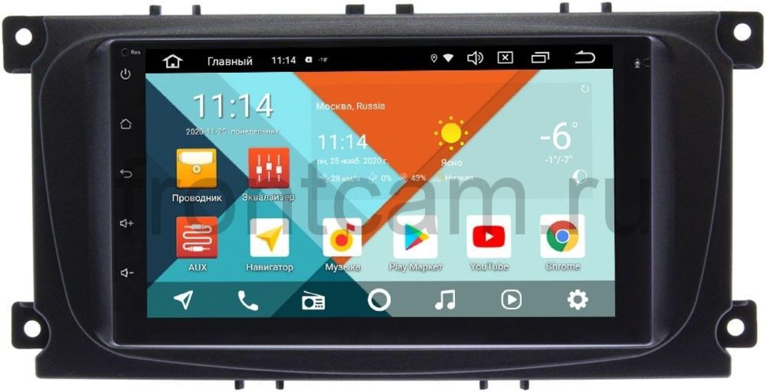 Магнитола в штатное место 2 din Ford Focus, C-Max, Mondeo 2008-2011 Wide Media KS7001QR-3/32-RP-FRCM-162 на Android 10 (DSP CarPlay 4G-SIM) (+ Камера заднего вида в подарок!)