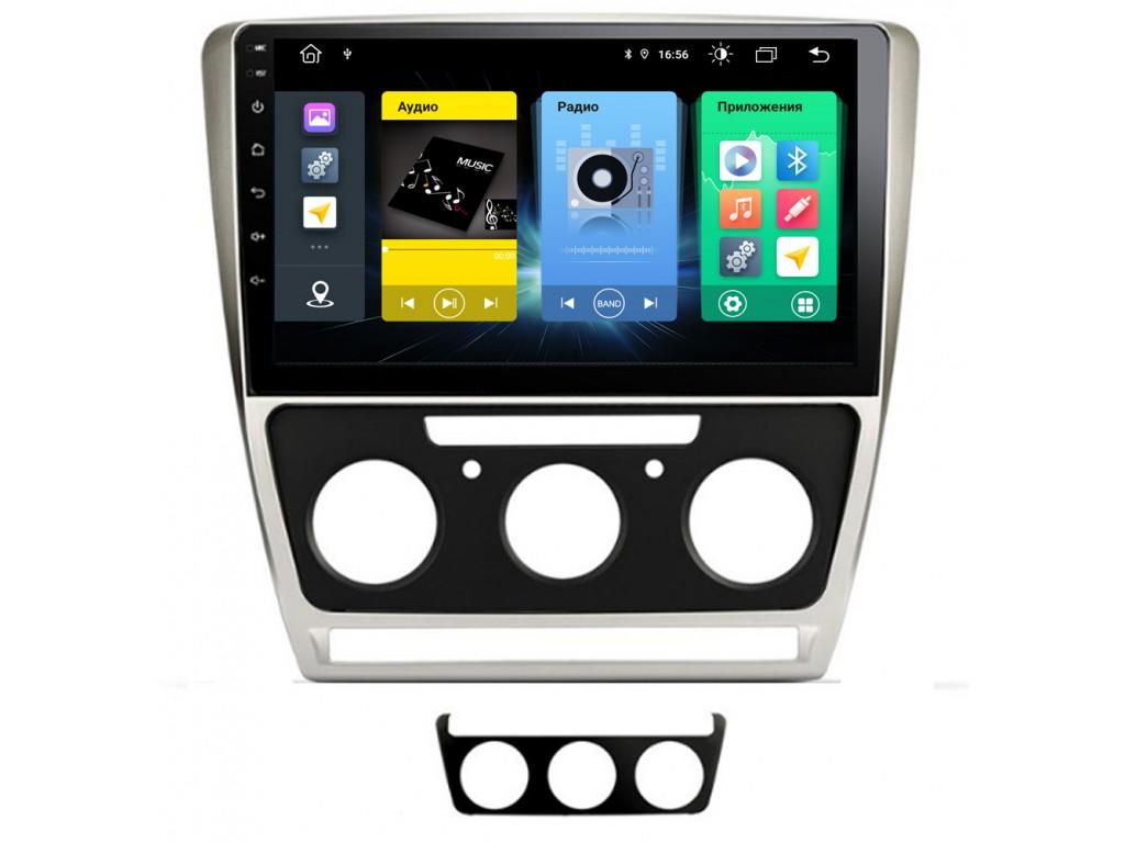 Головное устройство vomi FX342R10-MTK-LTE для Skoda Octavia A5 2010-2013 (+ Камера заднего вида в подарок!)