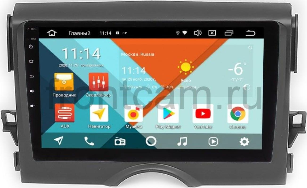 Штатная магнитола Toyota Mark X, Reiz 2009-2019 Wide Media KS9-168QR-3/32 DSP CarPlay 4G-SIM Android 10 (+ Камера заднего вида в подарок!)