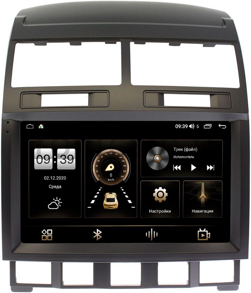 Штатная магнитола LeTrun 4166-9195 для Volkswagen Touareg 2002-2010 на Android 10 (4G-SIM, 3/32, DSP, QLed) (+ Камера заднего вида в подарок!)