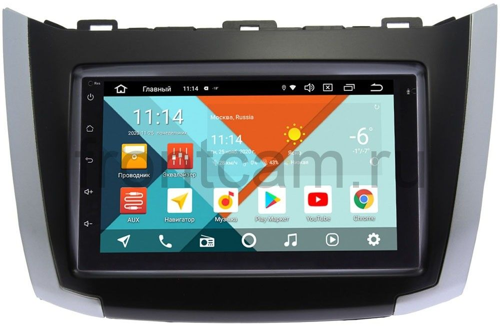 Штатная магнитола Haima M3 Wide Media KS7001QR-3/32-RP-HM3B-140 на Android 10 (DSP CarPlay 4G-SIM) (+ Камера заднего вида в подарок!)