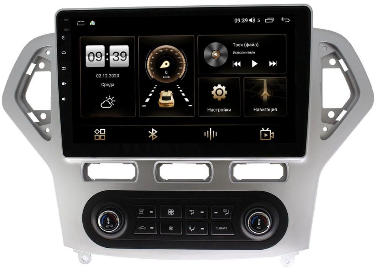 Штатная магнитола Ford Mondeo IV 2007-2010 (серебро) LeTrun 4165-1016 для авто с Blaupunkt на Android 10 (4G-SIM, 3/32, DSP, QLed) (+ Камера заднего вида в подарок!)
