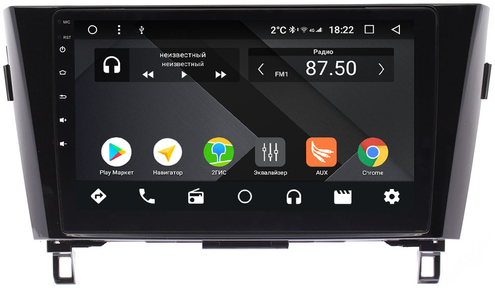 Штатная магнитола Nissan Qashqai II, X-Trail III (T32) 2015-2019 Wide Media CF1052-OM-4/64 (авто без NAVI) на Android 9.1 (TS9, DSP, 4G SIM, 4/64GB) (+ Камера заднего вида в подарок!)