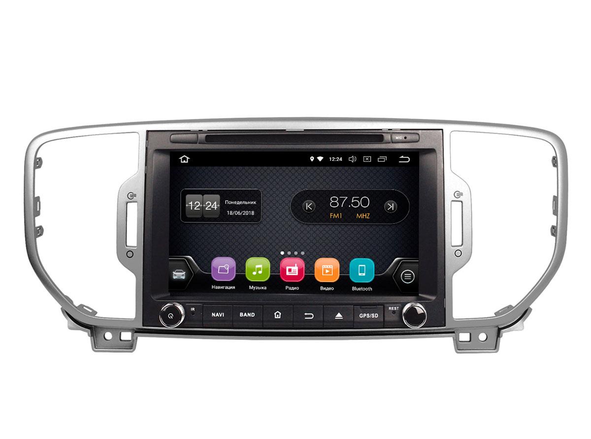 Штатная магнитола InCar TSA-1845 для KIA Sportage 2016+ (Android 8.0) (+ Камера заднего вида в подарок!)