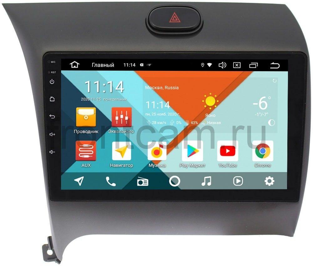 Штатная магнитола Kia Cerato III Wide Media KS9014QR-3/32 DSP CarPlay 4G-SIM на Android 10 (для авто с камерой) (+ Камера заднего вида в подарок!)