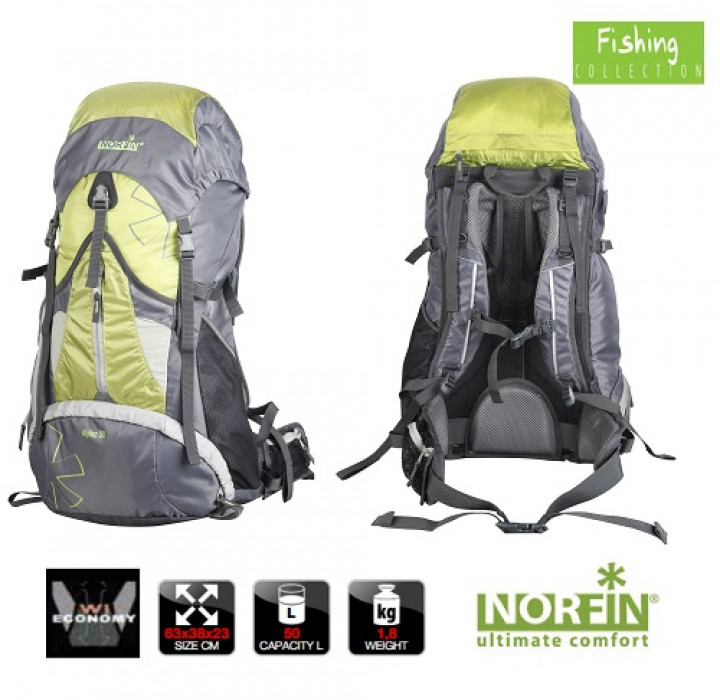 Рюкзак Norfin ALPIKA 50 NF рюкзак рыболовный salmo 105 л цвет зеленый