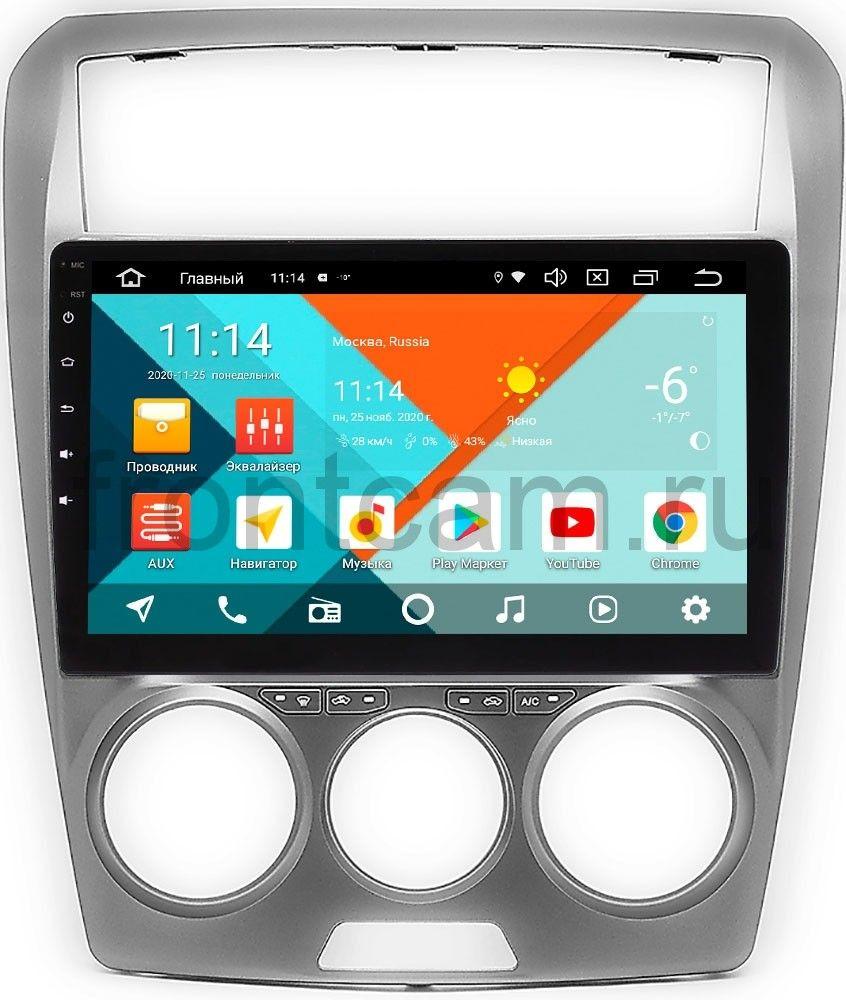 Штатная магнитола Faw Besturn B50 2009-2014 Wide Media KS10-902QR-3/32 DSP CarPlay 4G-SIM на Android 10 (+ Камера заднего вида в подарок!)