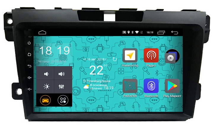 Штатная магнитола Parafar 4G/LTE с IPS матрицей для Mazda CX-7 2008-2012 поддержка BOSE на Android 7.1.1 (PF097) ^ a 7inch display for 7 megafon login 4 lte mflogin4 login 4g lcd screen display