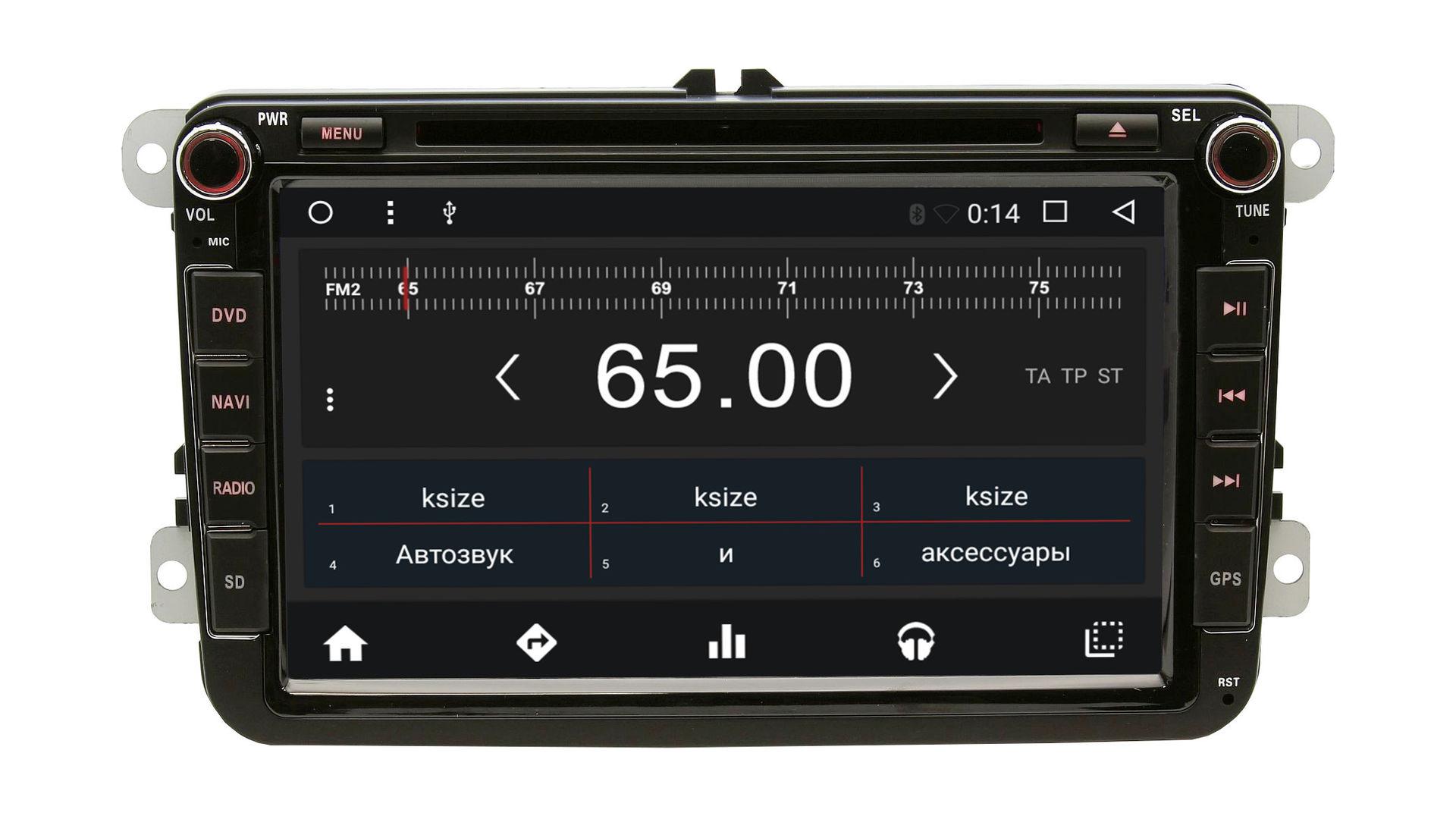 Штатная магнитола Wide Media WM-VS8A802MA для Volkswagen универсальная 8 Android 6.0.1