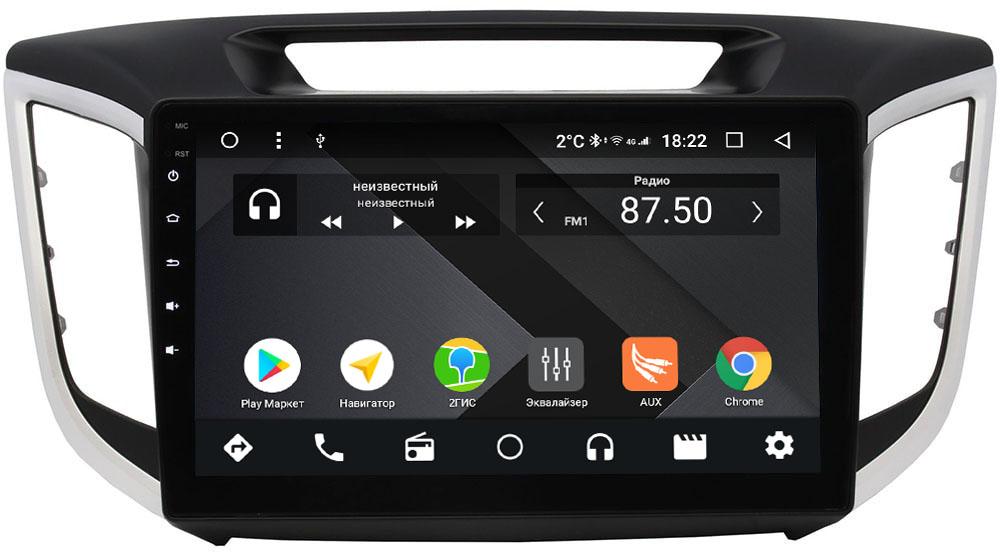 Штатная магнитола Hyundai Creta 2016-2019 Wide Media CF1028-OM-4/64 на Android 9.1 (TS9, DSP, 4G SIM, 4/64GB) для авто без камеры (+ Камера заднего вида в подарок!)