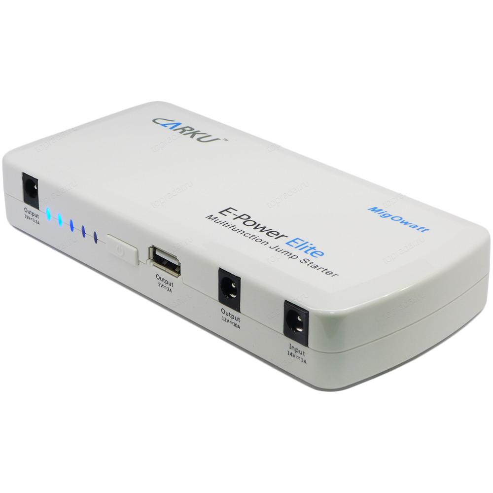 Пусковое устройство Carku E-Power Elite (+ Power Bank в подарок!)