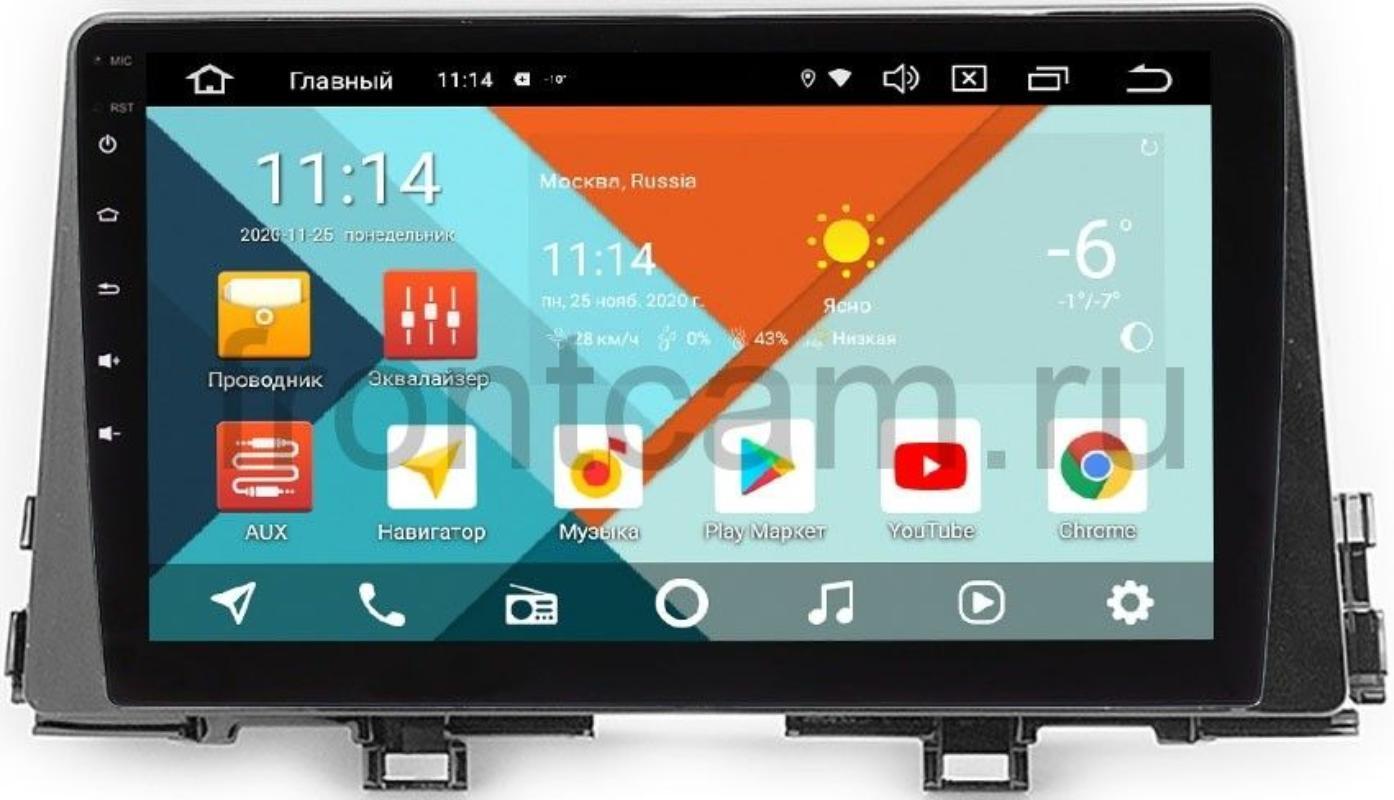 Штатная магнитола Kia Picanto III 2017-2020 Wide Media KS9-813QR-3/32 DSP CarPlay 4G-SIM на Android 10 (+ Камера заднего вида в подарок!)