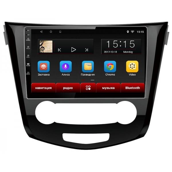 """Головное устройство Subini NIS101 с экраном 10,2"""" для Nissan Qashqai J11E, J11R 2013+ (+ Камера заднего вида в подарок!)"""