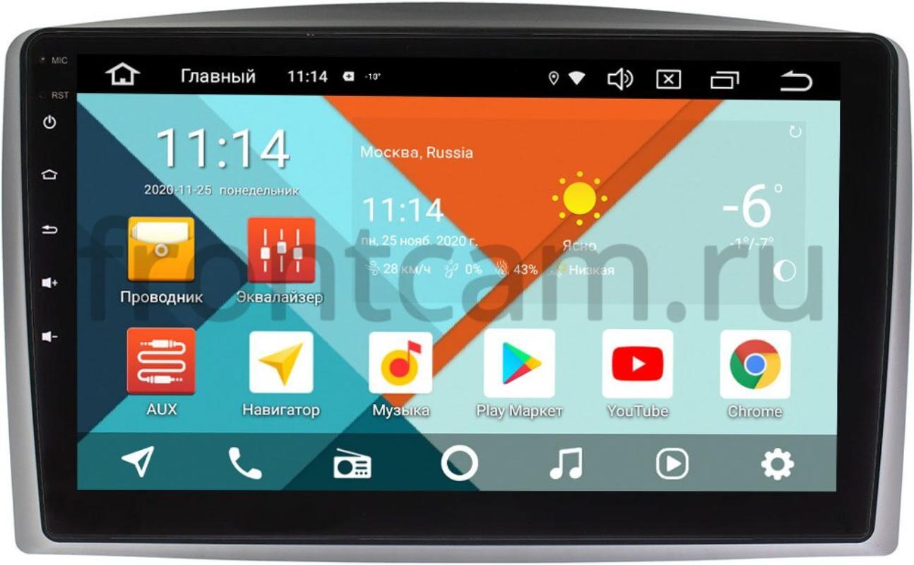 Штатная магнитола Mercedes Vito III (W447) 2014-2021 Wide Media KS10-094-QR-3/32 DSP CarPlay 4G-SIM Android 10 (API 29) (+ Камера заднего вида в подарок!)