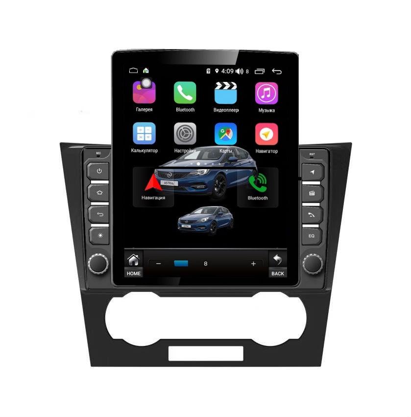 Штатная магнитола FarCar s300+SIM 4G для Chevrolet Aveo, Epica,Captiva на Android (RT020R) (+ Камера заднего вида в подарок!)