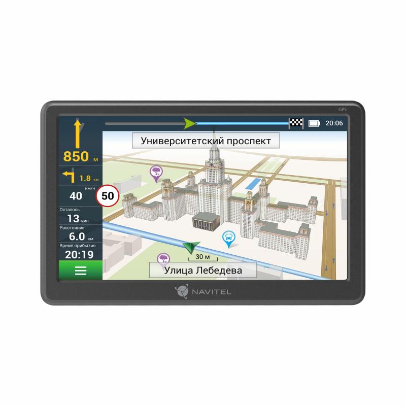 Спутниковый GPS навигатор NAVITEL E707 Magnetic + карты (+ Разветвитель в подарок!)