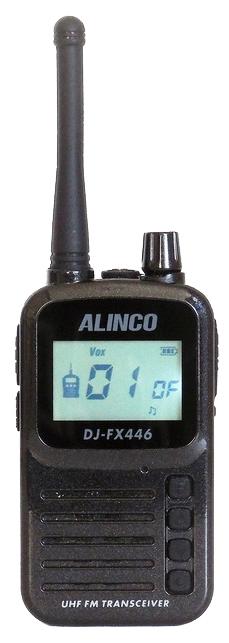 Портативная рация Alinco DJ-FX446 портативная рация alinco dj a41