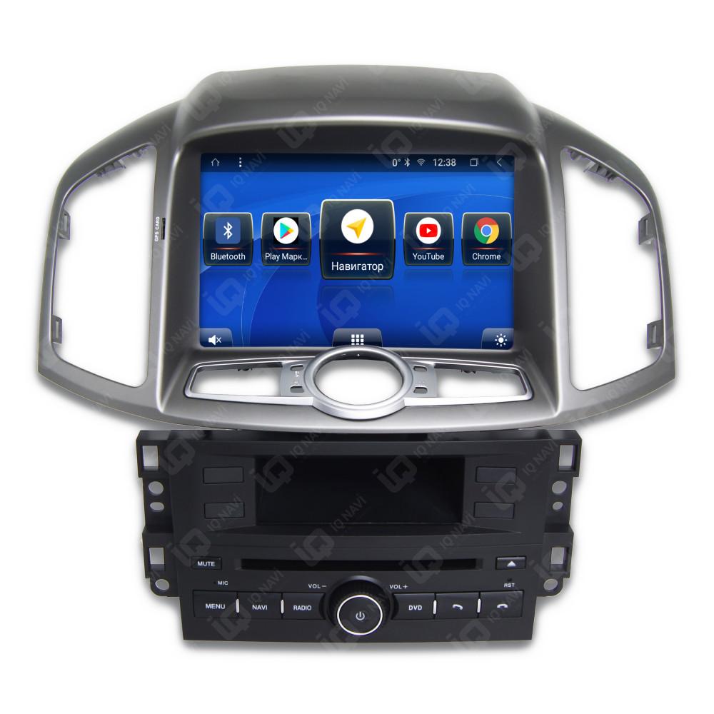 Автомагнитола IQ NAVI D58-1203 Chevrolet Captiva Restyle (2011+) Android 8.1.0 8