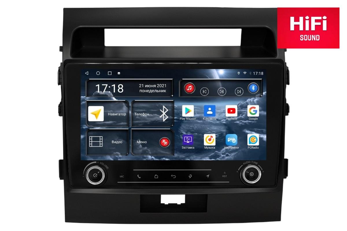 Автомагнитола RedPower K75200M Hi-Fi для Toyota Land Cruiser 200 (09.2007-12.2015) матовая (+ Камера заднего вида в подарок!)
