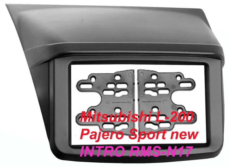 Переходная рамка Intro RMS-N17 для Mitsubishi L-200, Pajero Sport New 2DIN (накладка) racing new oil cap engine cover fuel for mitsubishi evo