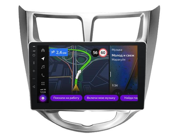 Мультимедийная система Яндекс.Авто YA-HD08-1B для Hyundai Solaris 2011-2017 (+ Камера заднего вида в подарок!)