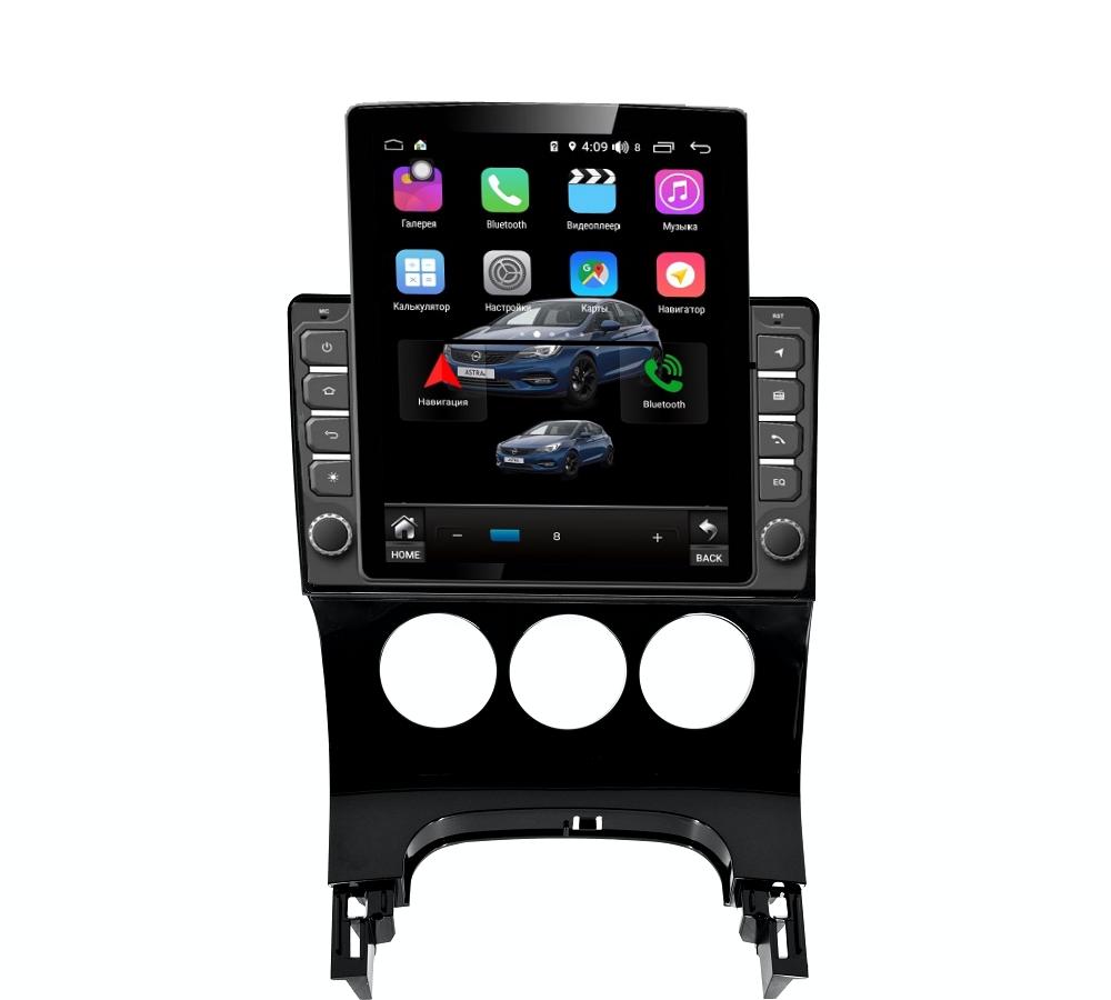 Штатная магнитола FarCar s300+SIM 4G для Peugeot 3008/5008 на Android (RT197R) (+ Камера заднего вида в подарок!)