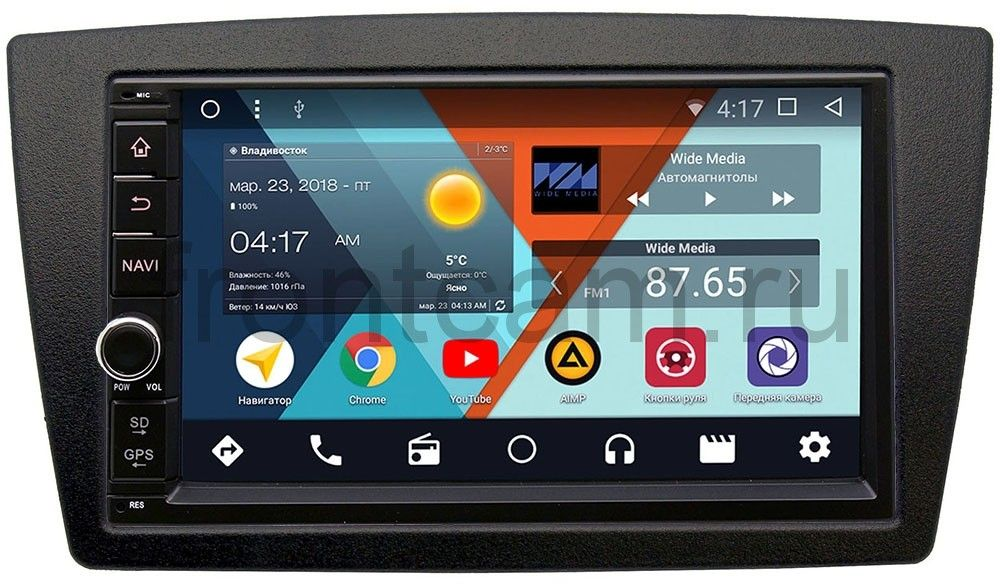 Штатная магнитола Wide Media WM-VS7A706NB-2/16-RP-LDGR-07 для Lada Granta I, Kalina II 2013-2018 Android 7.1.2 кран itap шаровый ideal 1 нр вр с разъемным соединением 098 1
