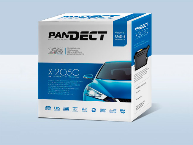 Автосигнализация Pandect X-2050 стоимость
