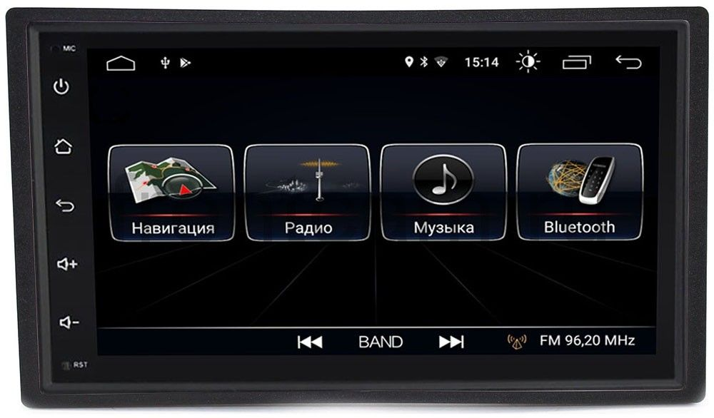 Штатная магнитола LeTrun 2380-RP-HNUND-53 для Honda универсальная Android 8.0.1 MTK-L 7060b 7 inch 12v auto 2 din bluetooth tft screen car audio stereo mp3 mp4 mp5 player support aux fm usb sd mmc