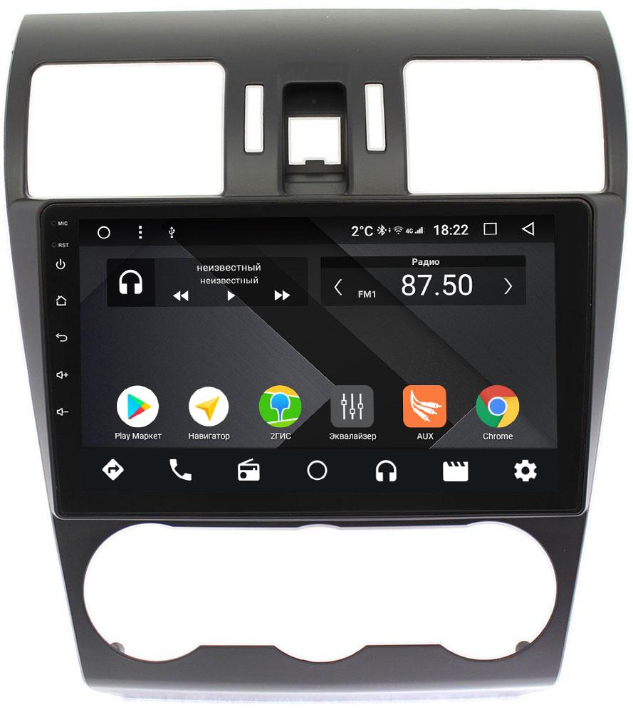Штатная магнитола Subaru Forester IV 2012-2014, Impreza IV 2012-2015, XV I 2011-2015 Wide Media CF9036-OM-4/64 на Android 9.1 (TS9, DSP, 4G SIM, 4/64GB) (+ Камера заднего вида в подарок!)