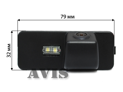 CMOS штатная камера заднего вида AVIS AVS312CPR для VOLKSWAGEN BEETLE (2006-2010) / POLO V HATCH / PASSAT CC / SCIROCCO (#103)