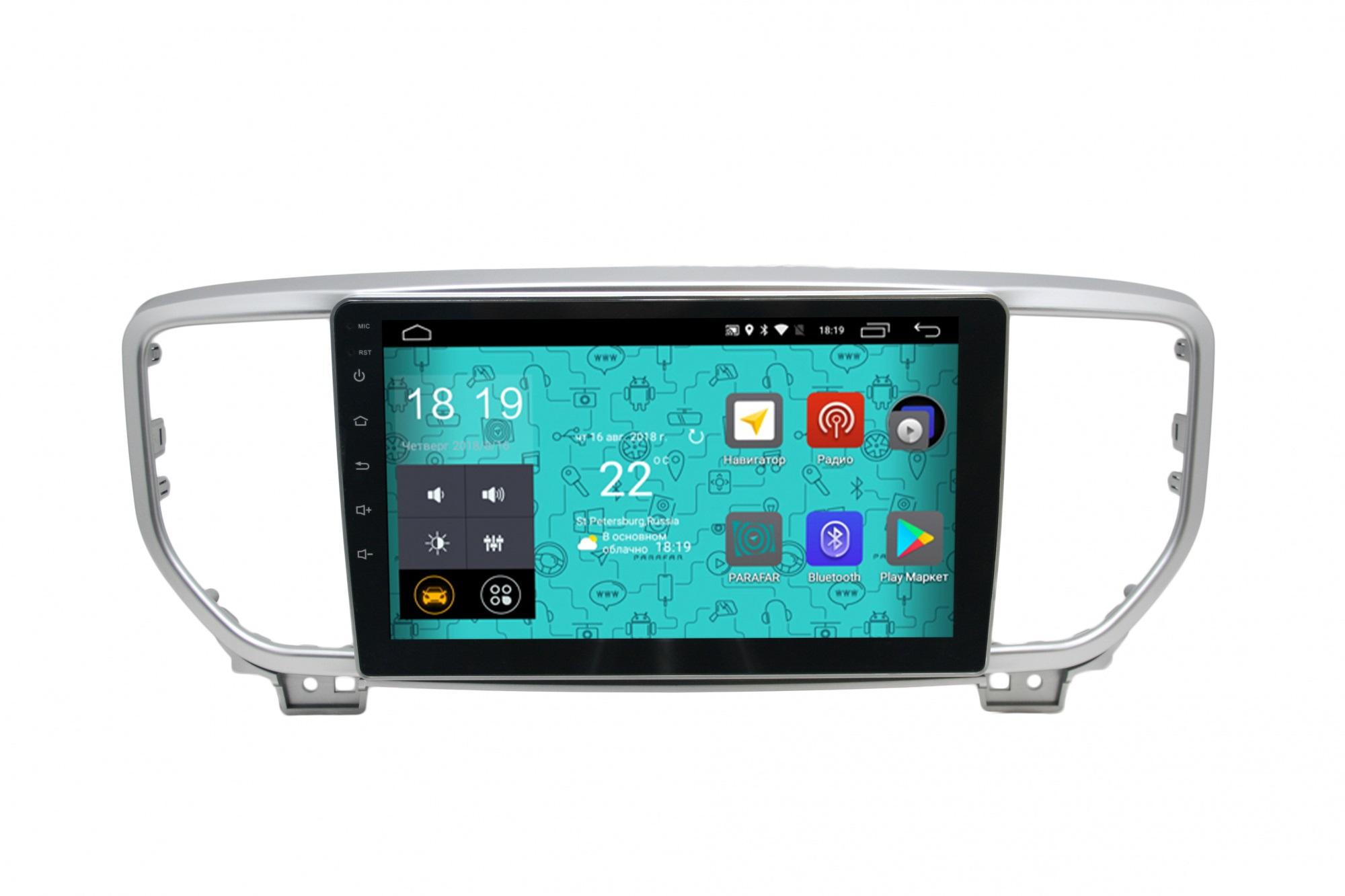 Штатная магнитола Parafar 4G/LTE с IPS матрицей для Kia Sportage 2018+ на Android 7.1.1 (PF577) (+ Камера заднего вида в подарок!) александр генис довлатов и окрестности передача первая последнее советское поколение