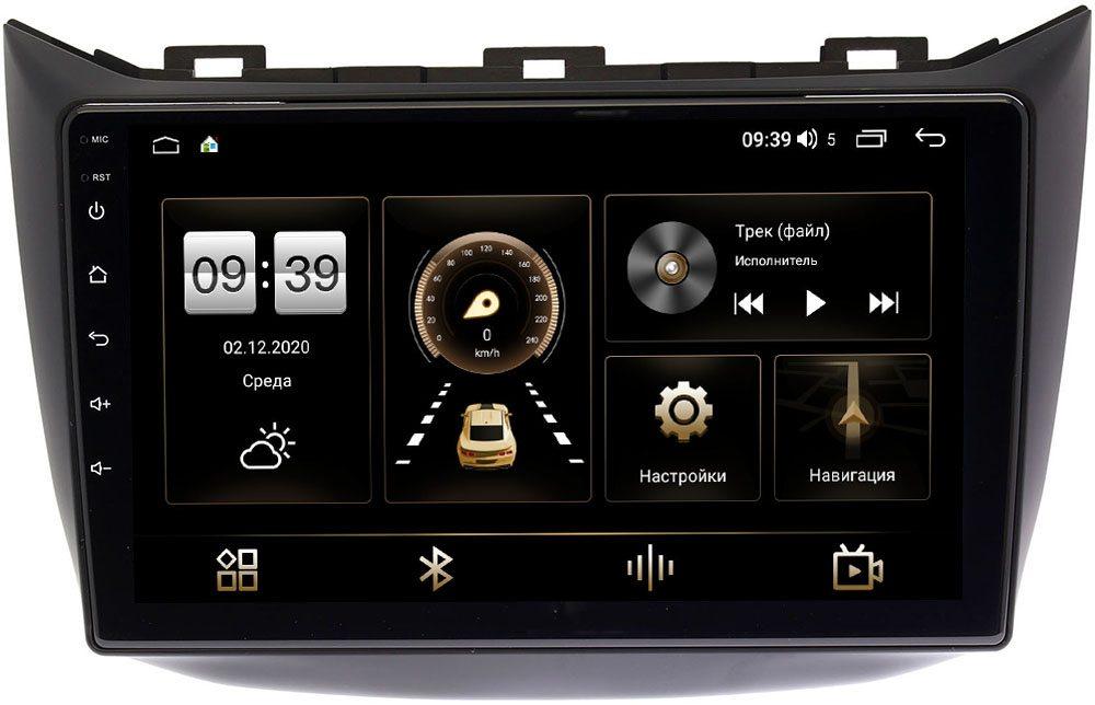 Штатная магнитола LeTrun 4166-9273 для Haima M3 2014-2021 на Android 10 (4G-SIM, 3/32, DSP, QLed) (+ Камера заднего вида в подарок!)