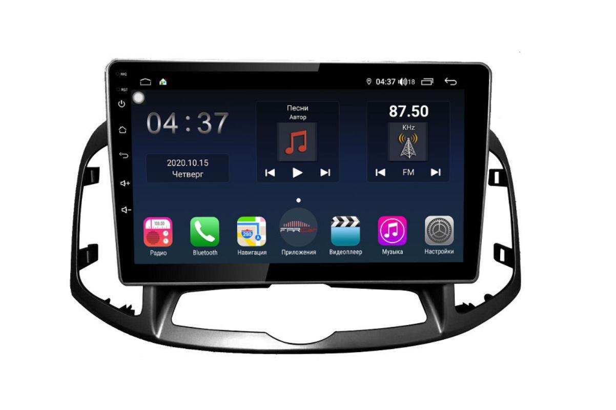 Штатная магнитола FarCar s400 для Chevrolet Captiva 2012+ на Android (TG109R) (+ Камера заднего вида в подарок!)