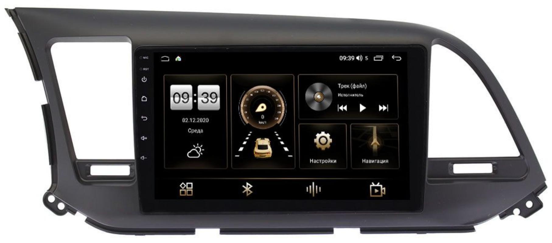 Штатная магнитола Hyundai Elantra VI (AD) 2015-2019 LeTrun 3792-9026 для авто с камерой на Android 10 (4/64, DSP, QLed) С оптическим выходом (+ Камера заднего вида в подарок!)