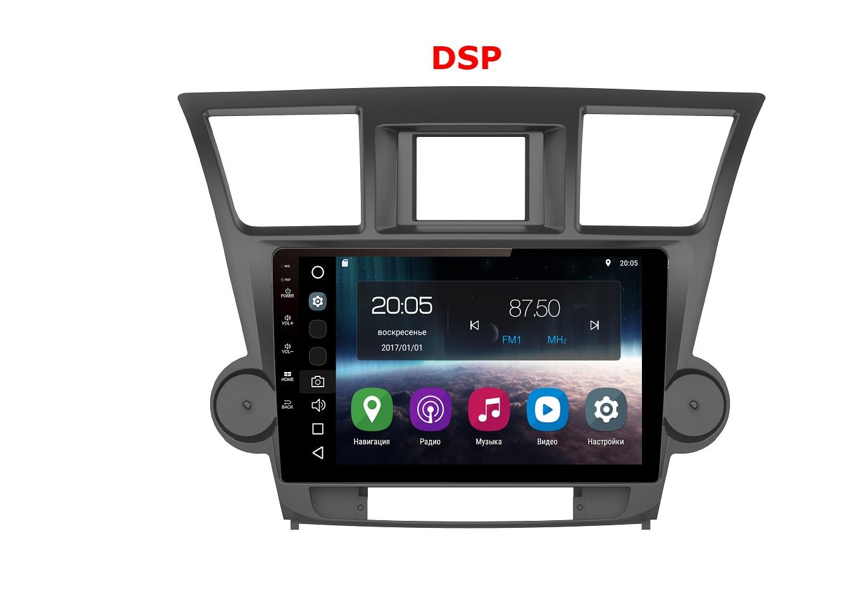 Штатная магнитола FarCar s200 для Toyota Highlander на Android (V035R-DSP)