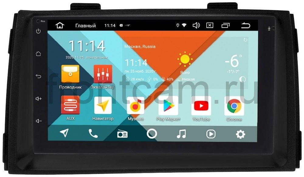 Штатная магнитола Kia Sorento II 2009-2012 Wide Media MT7001PK-2/16-RP-KISRd-28 на Android 9.1 (DSP 3G-SIM) (+ Камера заднего вида в подарок!)