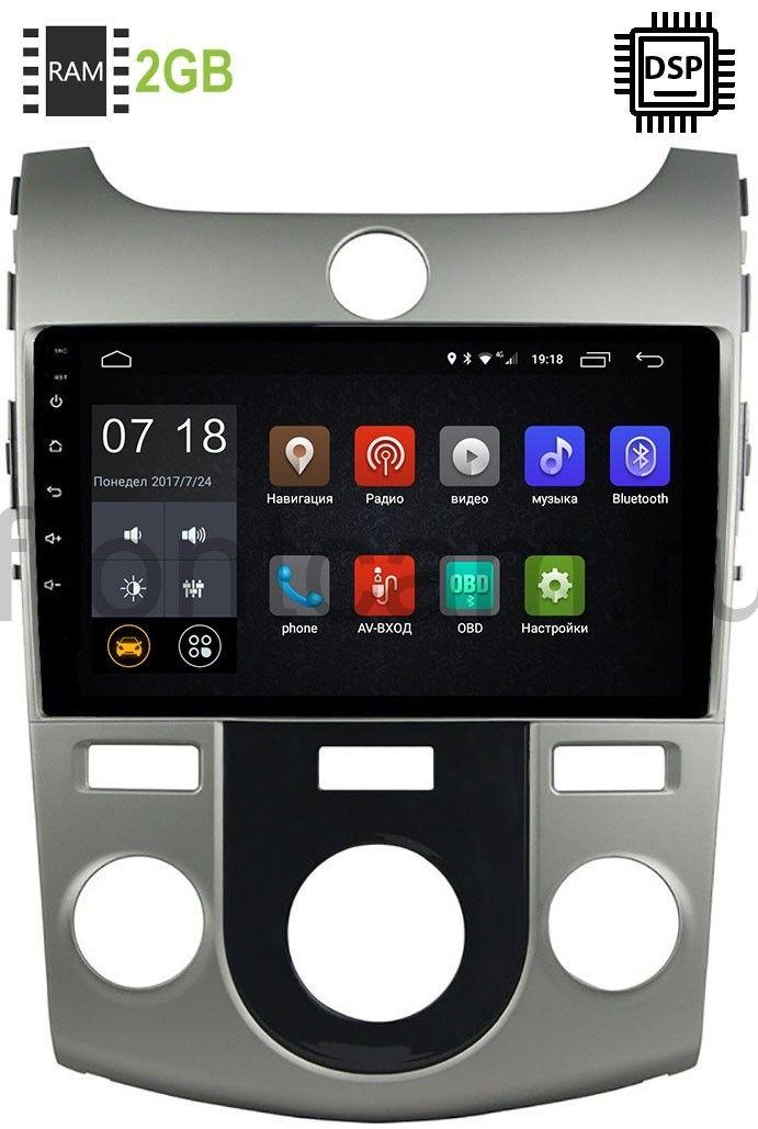Штатная магнитола Kia Cerato II 2009-2013 (кондиционер) LeTrun 2300-2986 Android 9.0 9 дюймов (DSP 2/16GB) 9128 (+ Камера заднего вида в подарок!)