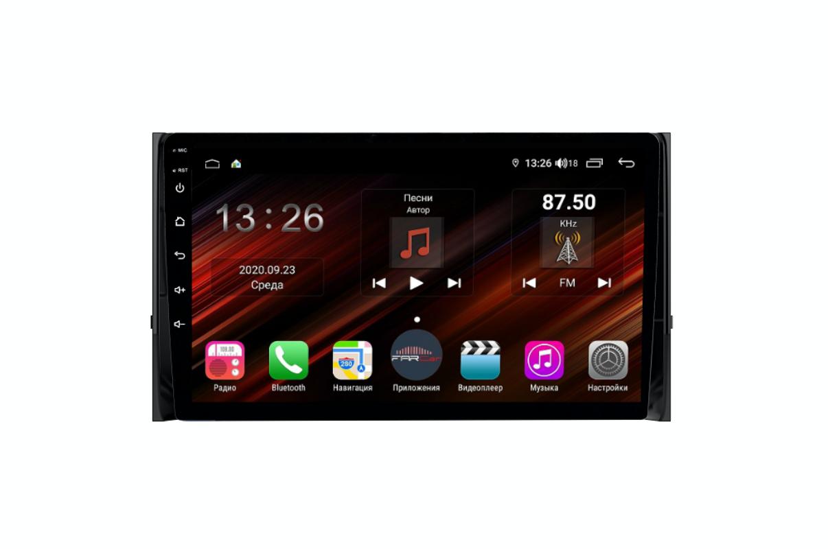 Магнитола FarCar s400 Super HD для  Skoda Kodiaq на Android (XH785/2020R) (+ Камера заднего вида в подарок!)