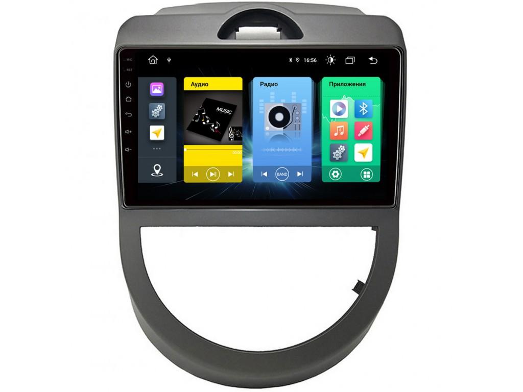 Головное устройство vomi FX433R9-MTK-LTE для Kia Soul 11.2008-09.2011 (+ Камера заднего вида в подарок!)